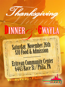 YPFDJ Philadelphia Thanksgiving Flyer 2011, lq