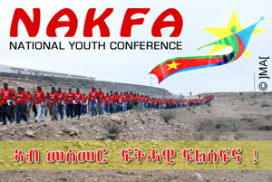 Eritrean Youth Conference in Nakfa