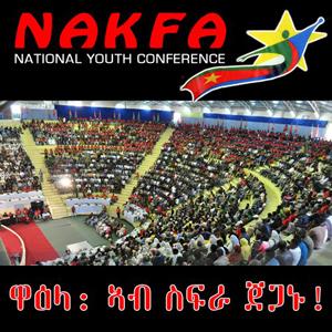 Nakfa Conference, Eritrea