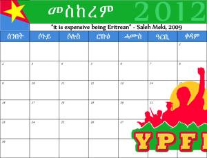 YPFDJ Calendar Example
