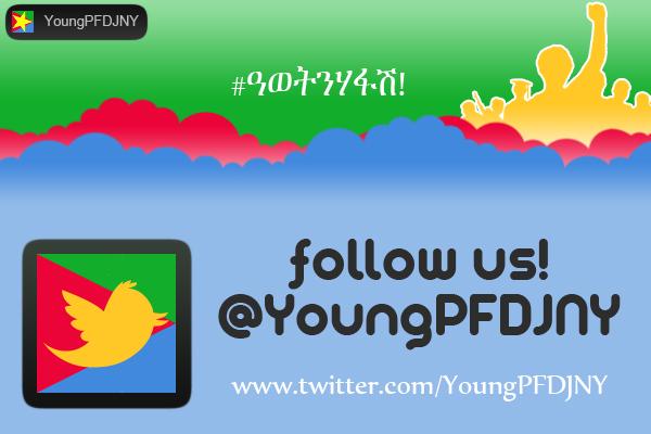 YPFDJ-NY Twitter Ad