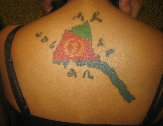 Ethiopian Flag Tattoo #Eritrean Tattoos are ...