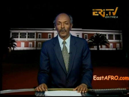 Press Release About Woyanes claim of attack against Eritrea - MOI