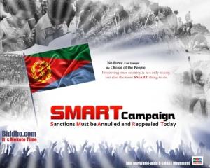 Esmart Campaign Poster