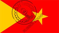 Rubber Stamp, Ethiopia EPRDF TPLF