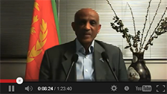Eritrea Investment Conference