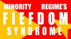 Ethiopia Minority Regime's Fiefdom Syndrome