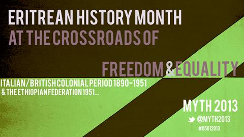 MYTH Mini-Poster, Issue 2 (Crossroads)