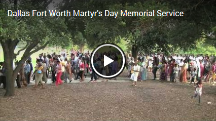Martyrs' Day by YPFDJ-NA, Dallas (2)