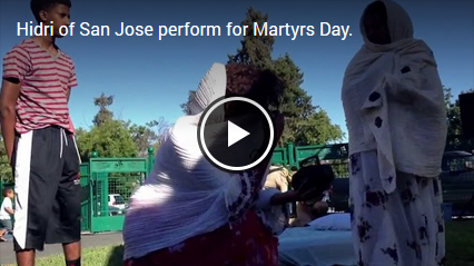 Martyrs' Day by YPFDJ-NA, San Jose
