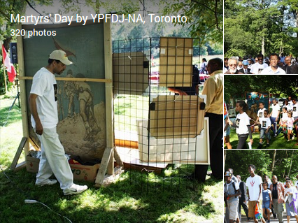 Martyrs' Day by YPFDJ-NA, Toronto