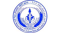 NUEYS Logo