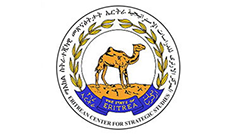 Eritrean Center for Strategic Studies (ECSS)
