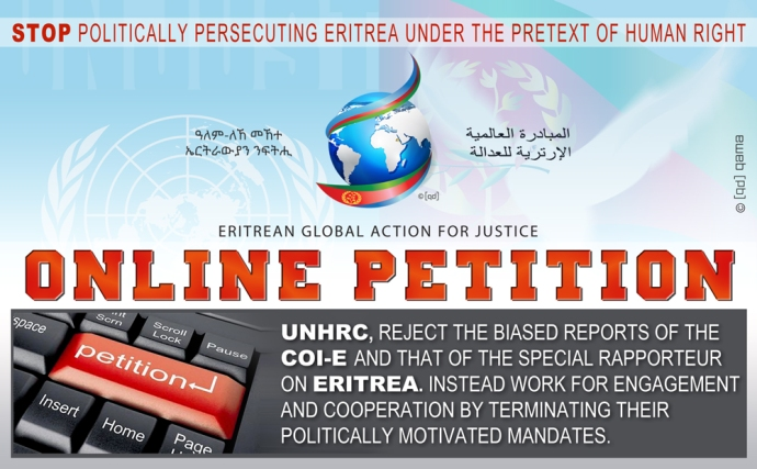E-SMART Eritreal Global Action for Justice Online Petition