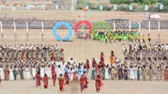 Sawa, Eritrea's Military and Cultural Bootcamp