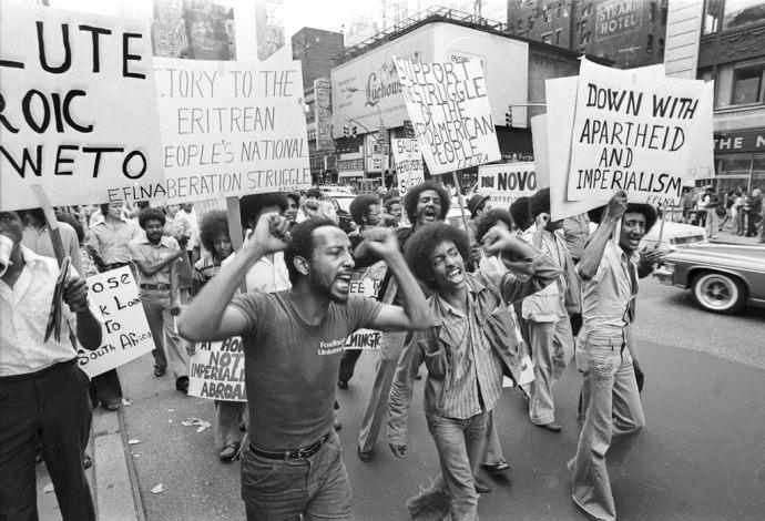 Eritrean protesters 1975