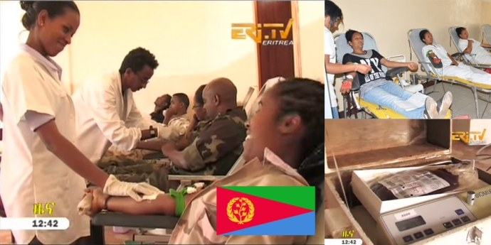 Eritrea's Blood Bank