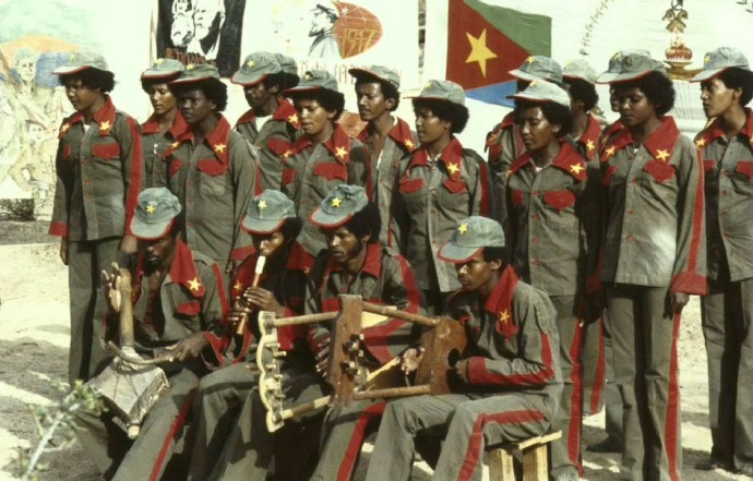 EPLF Fighters Music Performance