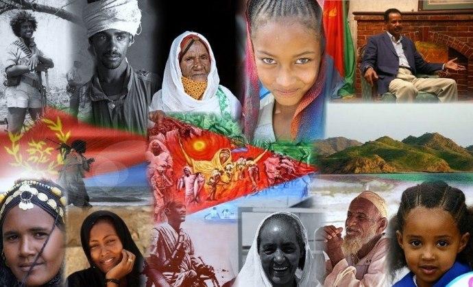 eritrea collage