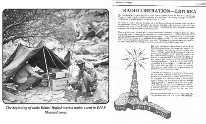 Start of Radio, Dimtsi Hafash Eritrea