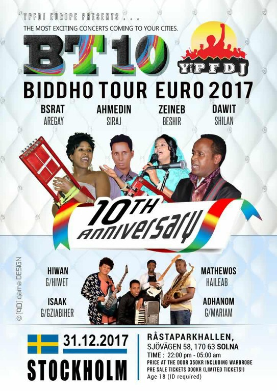 YPFDJ Euro Biddho Tour 10 (2017)