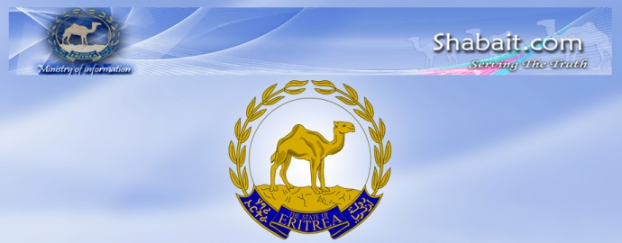 Ministry of Information, Eritrea - Shabait.com