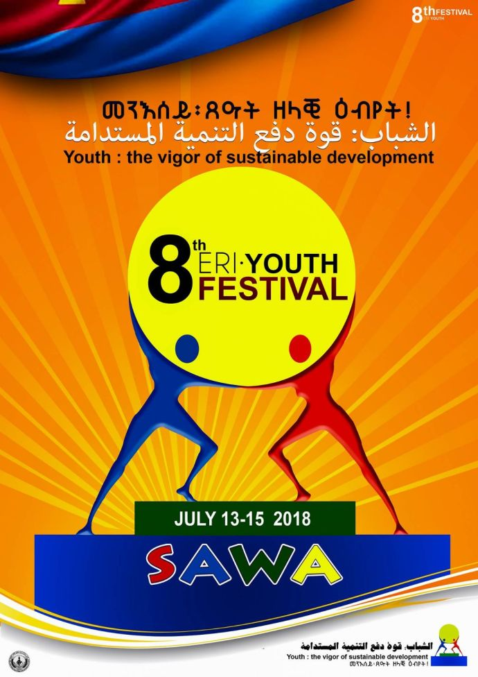 2018 Youth Festival (Eritrean), Sawa